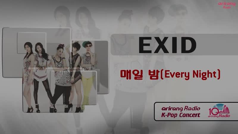 130622 EXID - 매일 밤 (Every Night)-[Arirang Radio K-Pop Concert]