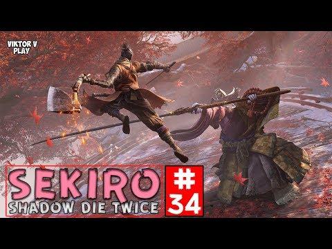 SEKIRO Shadows Die Twice ➤ Прохождение 34 ➤ Второй Ситимэн, смерть Великого Карпа