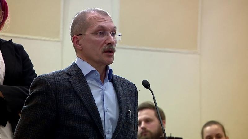 Евгений Рыбалтовский выступление на круглом столе в Госдуме 21 марта 2019 года