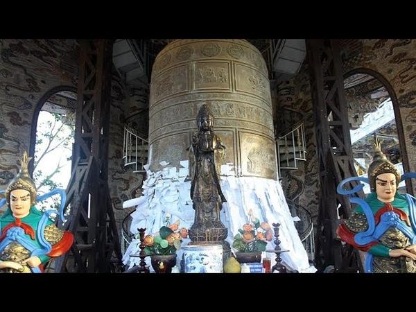 228 Вьетнам Храм Пагода ЛИНЬ ФУОК САМЫЙ БОЛЬШОЙ КОЛОКОЛ ЖЕЛАНИЙ Linh Phuoc BIGGEST BELL OF WISHES