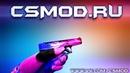 Counter Strike 1 6 CS GO HD SKINS PACK ПАК СКИНОВ