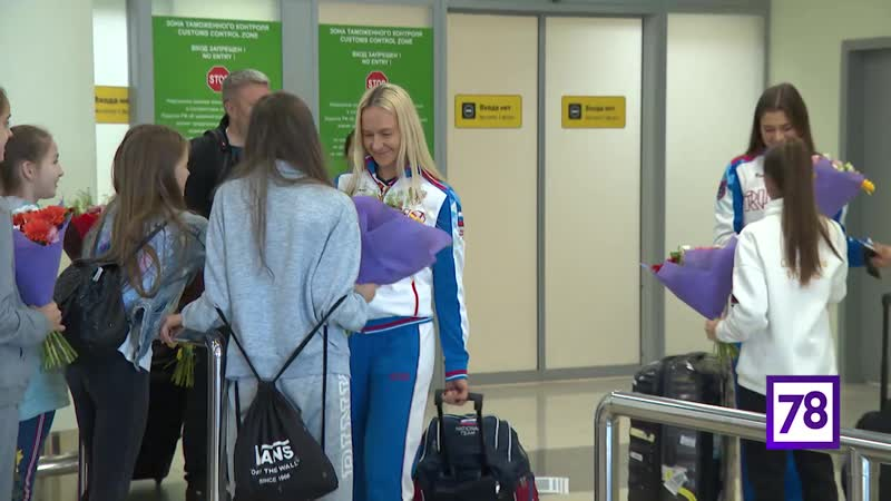 Александра Солдатова - встреча в аэропорту | Чемпионат Европы, Баку