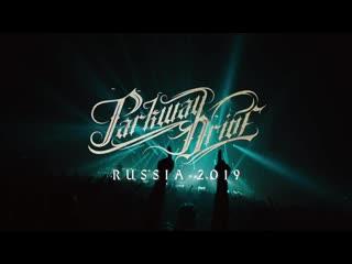 Parkway drive ждут тебя на концертах в россии!