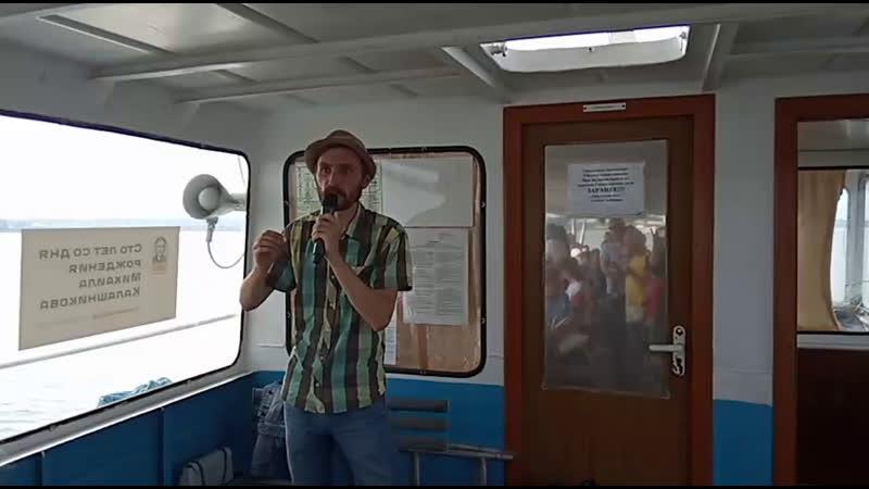 башня оружейного завода рассказывает Максим Блинов