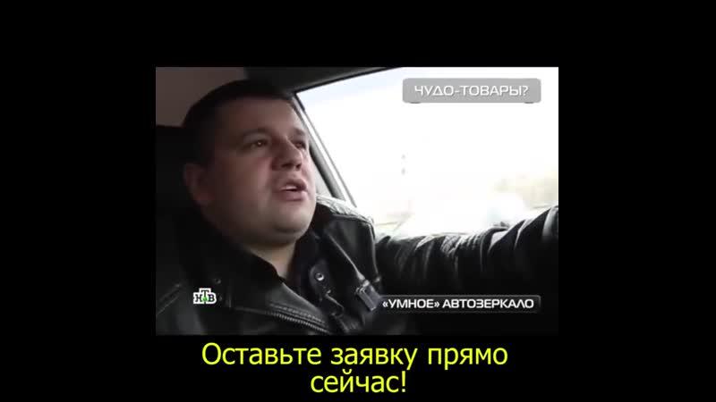 Забудьте об авариях, кражах и эвакуации авто. Видеорегистратор Зеркало Car DVRs Mirror