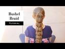 Bushel Braid Pull Through Tutorial by Erin Balogh