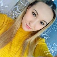 Виктория Борзакова