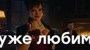 Анонс Vampire: Masquerade - Bloodlines 2. История серии