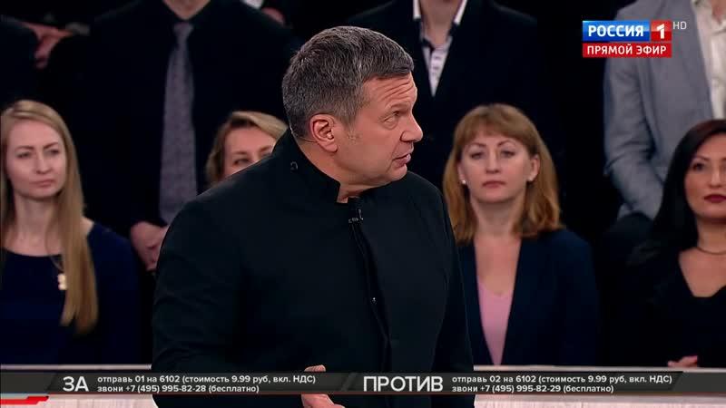Кто против_ Зеленский взорвал украинскую власть. От 20.05.19