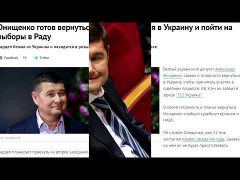 📌 Что происходит в Украине 😨 Ау, 73% украинцев ! 🙏