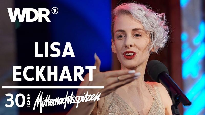 Lisa Eckhart - Die heilige Kuh hat BSE - Mitternachtsspitzen | WDR