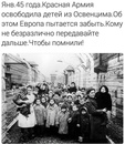 Ирина Яровая фото #38