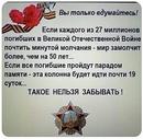 Ирина Яровая фото #36