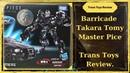 Продается Barricade MPM 5 Takara Tomy Hasbro ТРАНСФОРМЕРЫ ИГРУШКИ ОБЗОР Transformers toys Revie