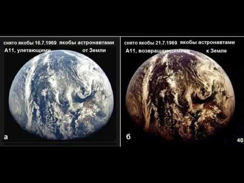 Лунная афёра США: скорость пиндосовского пепелаца Сатурн-5