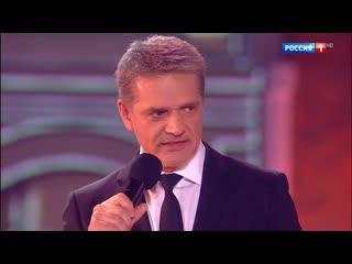 Гул затих, я вышел на подмостки... Константин Лавроненко читает Пастернака /Синяя птица