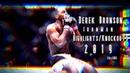 Derek Brunson - Iron Man Highlights/Knockouts 2019 Full[HD]