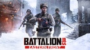 Battalion 1944: Eastern Front Update - Releasing May 23rd 2019