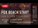 19 05 2019 MIXT HARD A 1 4 FOX BEACH START