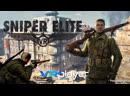 PSVR Sniper Elite VR GAMECLUB Хабаровск
