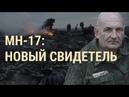 Спецоперация СБУ на Донбассе ВЕЧЕР 05 07 19