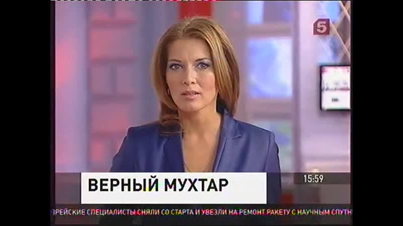 Ирина Петрова 11.12.2012-Сейчас