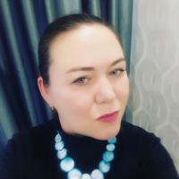 Елена Дёмина