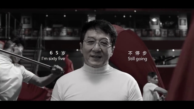 Jackie Chan 5th International Action Week Official trailer