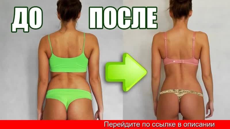 KETO SLIM кетогенная диета 9t7Kxy