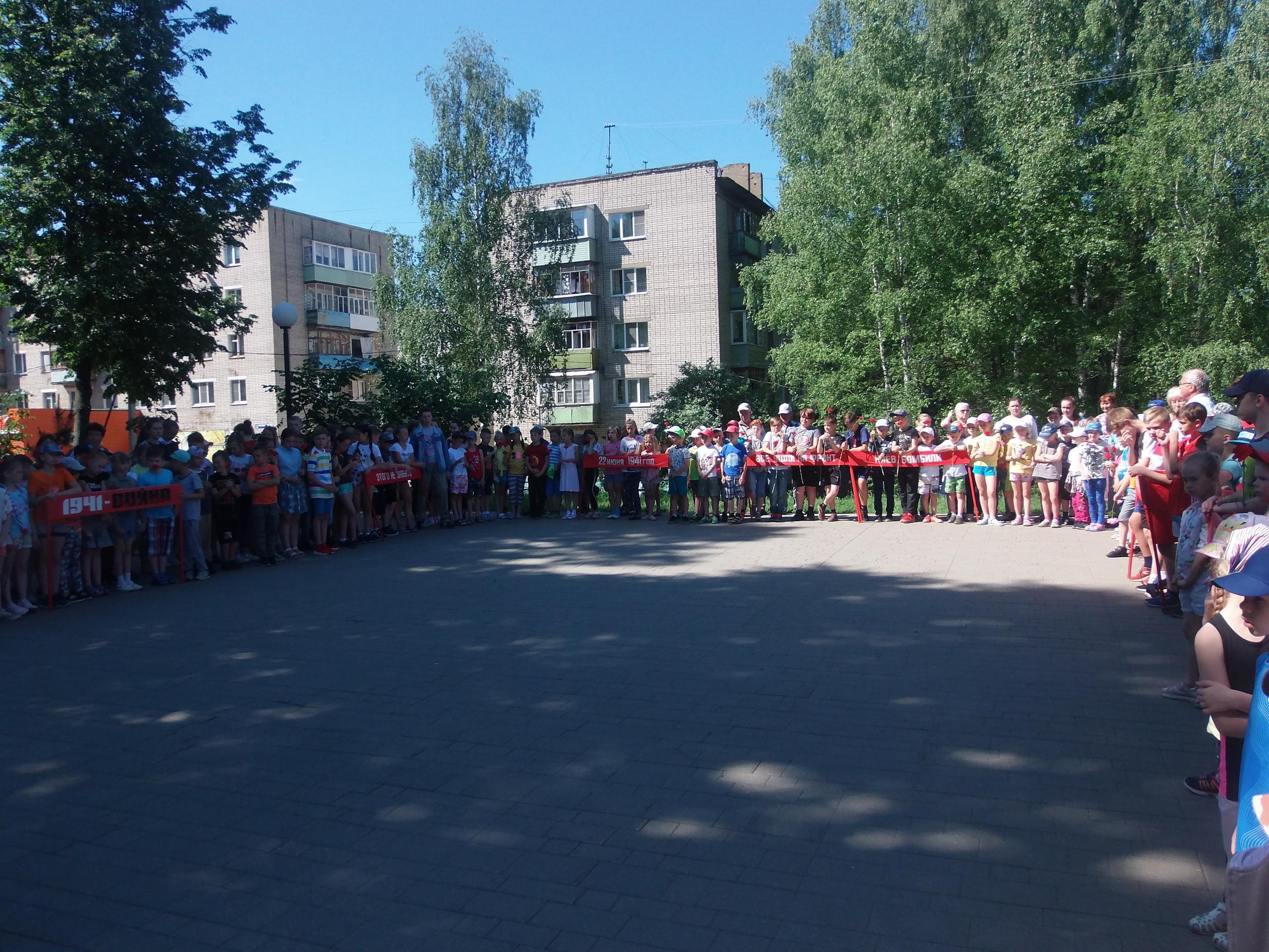День памяти и скорби прошел в парке Победы на Липовой горе