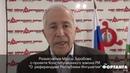 Мусса Зурабов о проекте закона РИ О референдуме Республики Ингушетия