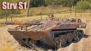 Strv S1 Снайпер Вышел на Охоту Прохоровка