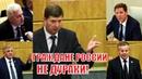 Бурная реакция возникла между депутатами по вопросу об изменениях в процессе выборов губернатора!