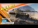 WoT world of tanks ЛТ ЛБЗ