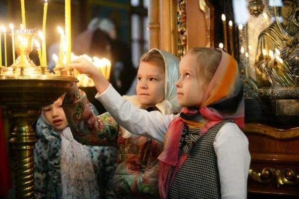 Как и когда рассказать и объяснить детям о Боге в православии