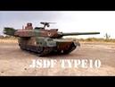 JSDF TYPE 10 1/16 Tamiya Tank