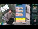 Как заработать в интернете BIGBEHOOF Получено 40 $ от проекта Big behoof !