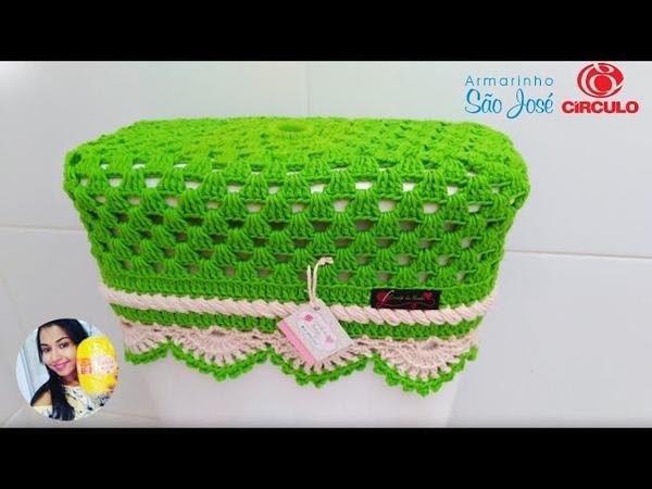 Capa para caixa acoplada em crochê /JOGO DE BANHEIRO ALINE