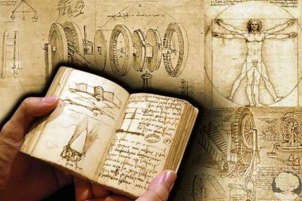 Одной из самых дорогих книг в мире является «Лестерский кодекс» Леонардо да Винчи