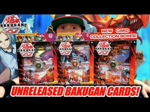 *UNRELEASED CARDS!* CRAZIEST BAKUGAN CARD OPENING YOU'LL EVER SEE! EARLY BAKUGAN BATTLE PLANET PACKS