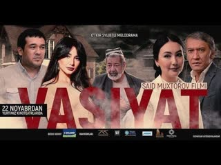 Узбек кино 2019 - uzbek-kino.ru