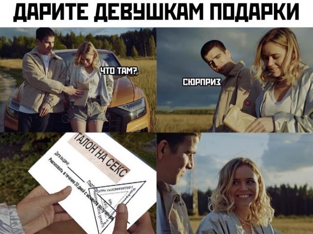 http://pp.userapi.com/c855624/v855624171/a5be2/QcTKlbsR2o8.jpg