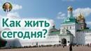Знаешь ли ты, КАК ЖИТЬ ДАЛЬШЕ? НЕВЕРОЯТНЫЕ ФАКТЫ жизни после распада СССР