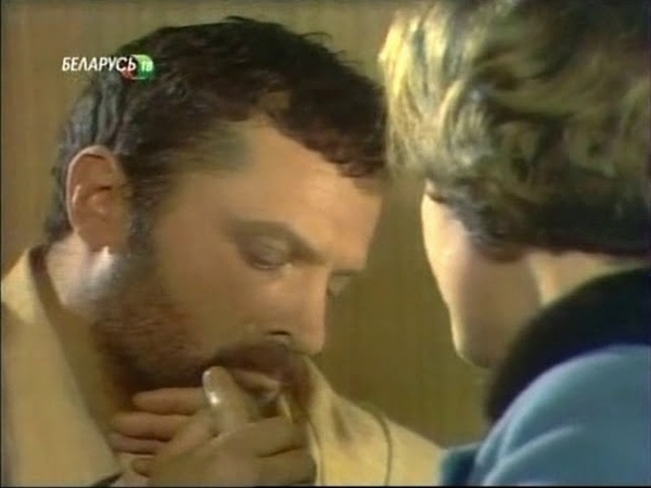 Атланты и кариатиды 1980 8 серия