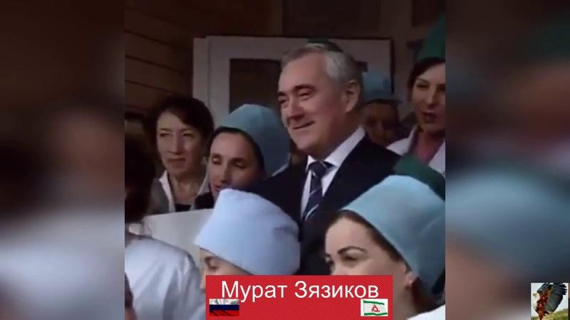 Ингушетия Лоам Земля отцов Даймохк Мурат Зязиков