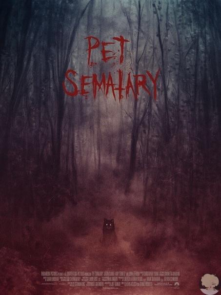 Новый постер ремейка «Кладбища домашних животных»