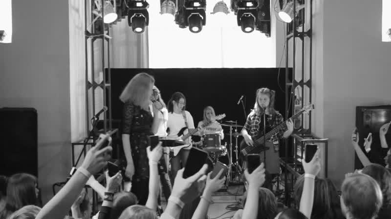 группа Утютлю Отчётный концерт школы рока Электропушка 27 04 2019