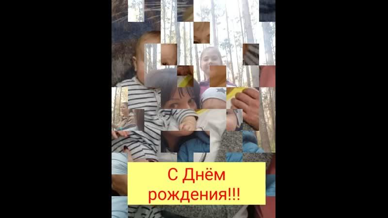 День рождения Нины Фёдоровны....