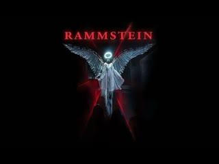 Rammstein - Deutschland (клип нарезка)