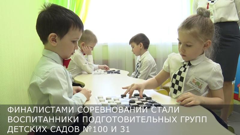 В Ульяновске прошел фестиваль национальных и неолимпийских видов спорта среди дошколят
